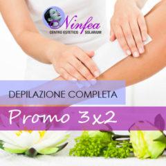 PROMO-3